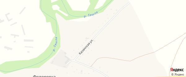 Казанская улица на карте села Федоровки с номерами домов