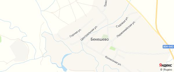 Карта села Бекешево в Башкортостане с улицами и номерами домов