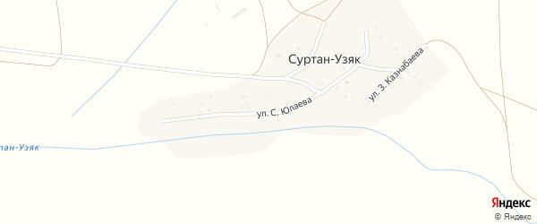 Улица С.Юлаева на карте деревни Суртана-Узяка с номерами домов