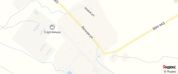 Речная улица на карте деревни Саргамыша с номерами домов