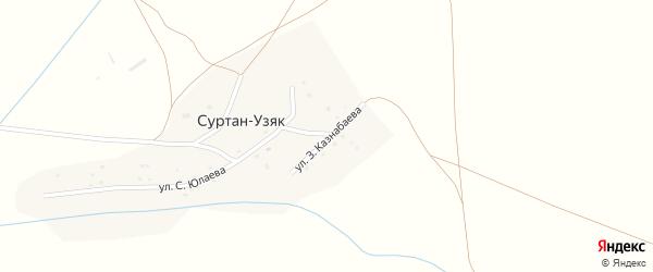 Улица З.Казнабаева на карте деревни Суртана-Узяка с номерами домов