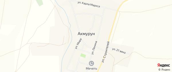 Карта села Акмуруна в Башкортостане с улицами и номерами домов