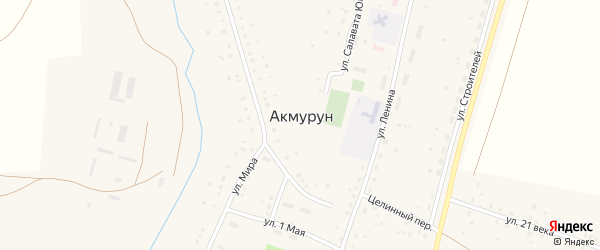 Улица 21 век на карте села Акмуруна с номерами домов