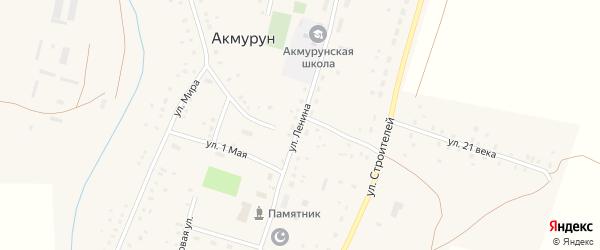 Улица Ленина на карте села Акмуруна с номерами домов
