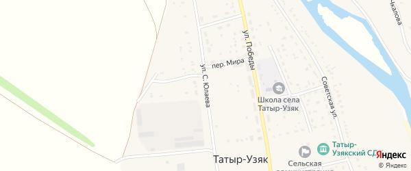 Улица С.Юлаева на карте села Татыра-Узяка с номерами домов