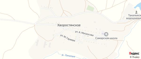 Улица Александра Матросова на карте деревни Хворостянского с номерами домов