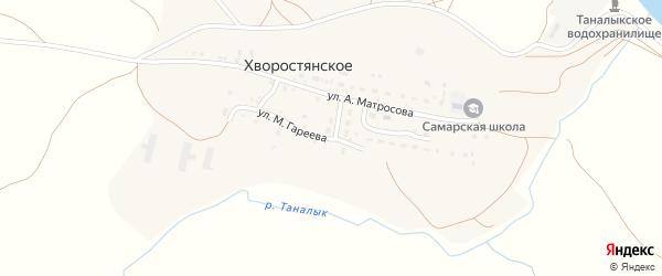 Улица Мусы Гареева на карте деревни Хворостянского с номерами домов