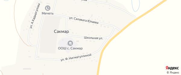 Школьная улица на карте деревни Сакмара с номерами домов