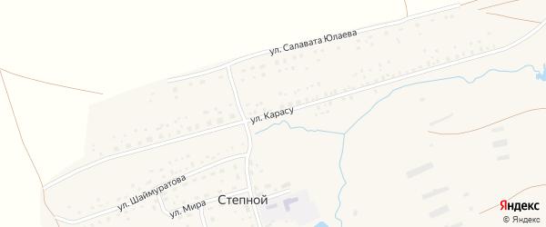 Улица Карасу на карте села Степного с номерами домов