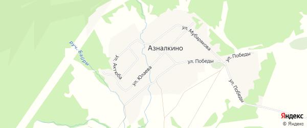 Карта села Азналкино в Башкортостане с улицами и номерами домов