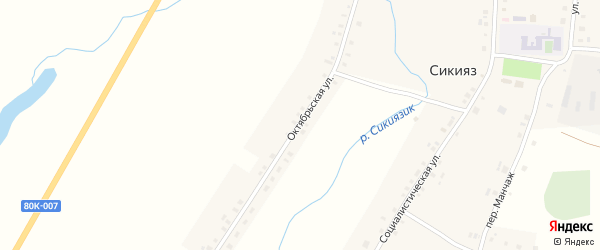 Октябрьская улица на карте села Сикияза с номерами домов