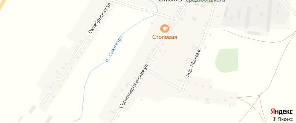 Социалистическая улица на карте села Сикияза с номерами домов