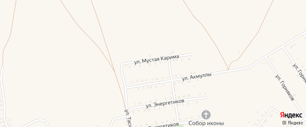 Улица Мустая Карима на карте села Бурибая с номерами домов