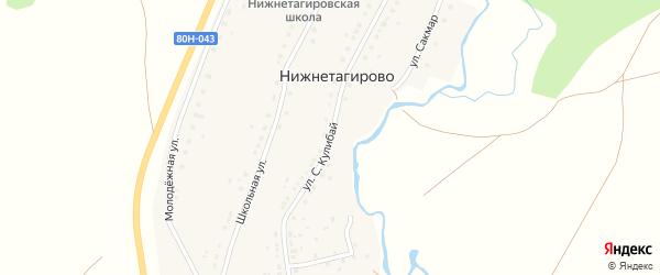 Улица С.Кулибай на карте деревни Нижнетагирово с номерами домов