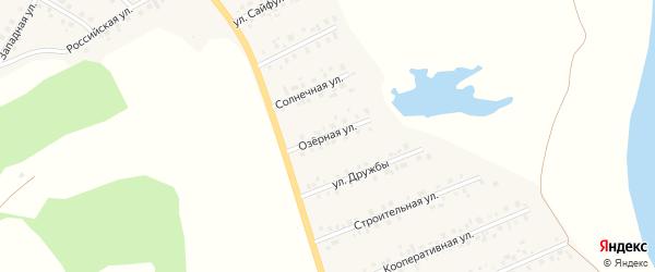 Озерная улица на карте села Малояза с номерами домов