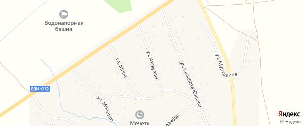 Улица Акмуллы на карте села Ишмурзино с номерами домов