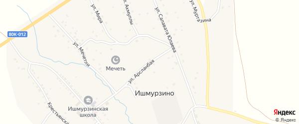 Арсланбая улица на карте села Ишмурзино с номерами домов