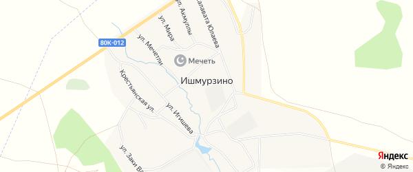 Карта села Ишмурзино в Башкортостане с улицами и номерами домов