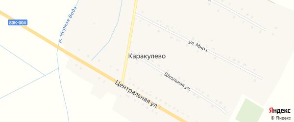 Школьная улица на карте деревни Каракулево с номерами домов
