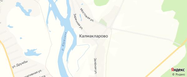 Карта деревни Калмакларово в Башкортостане с улицами и номерами домов