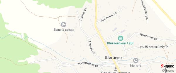 Горная улица на карте села Шигаево с номерами домов