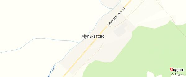 Карта деревни Мулькатово в Башкортостане с улицами и номерами домов