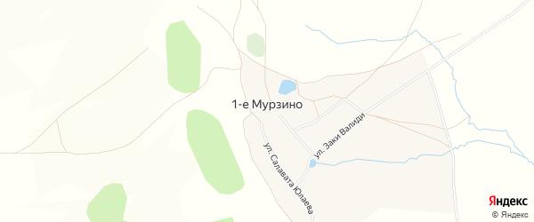 Карта деревни 1-е Мурзино в Башкортостане с улицами и номерами домов