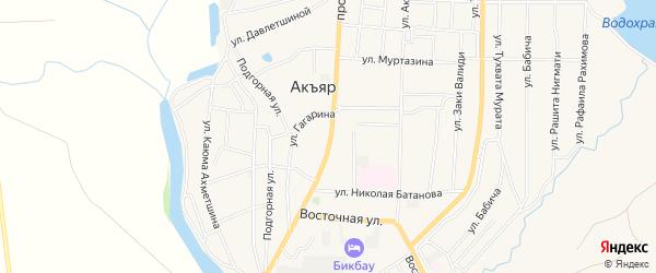 Карта села Акъяра в Башкортостане с улицами и номерами домов