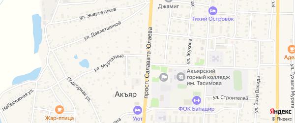 Проспект Салавата Юлаева на карте села Акъяра с номерами домов