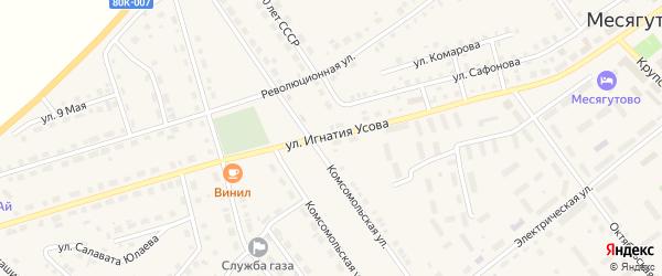 Улица И.Усова на карте села Месягутово с номерами домов