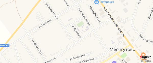 Улица Араловец на карте села Месягутово с номерами домов