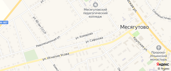 Улица Комарова на карте села Месягутово с номерами домов