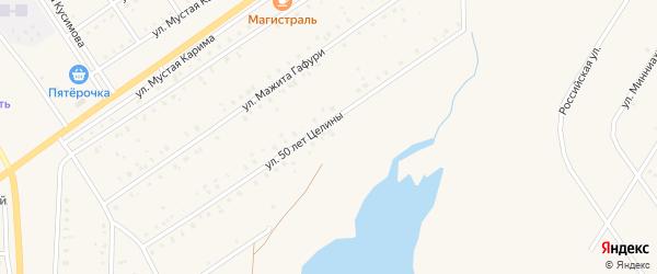 Улица 50-летия Целины на карте села Акъяра с номерами домов