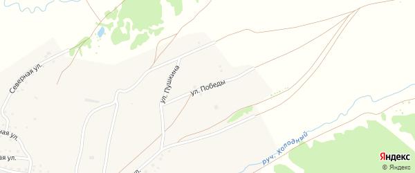 Улица Победы на карте села Буганака с номерами домов