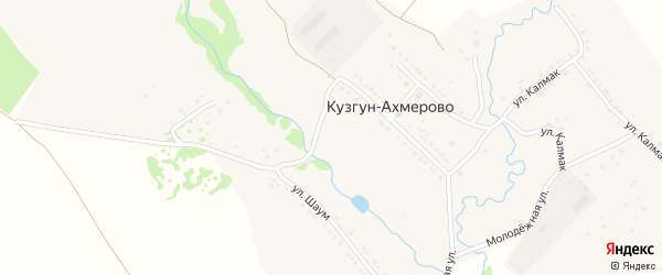 Улица Калмак на карте деревни Кузгун-Ахмерово с номерами домов