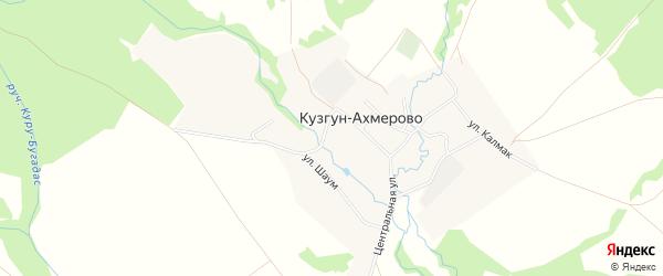 Карта деревни Кузгун-Ахмерово в Башкортостане с улицами и номерами домов