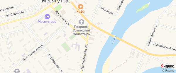 Партизанская улица на карте села Месягутово с номерами домов