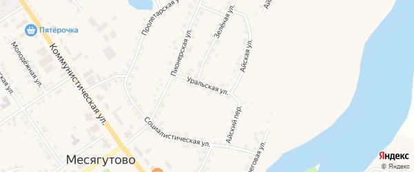 Уральская улица на карте села Месягутово с номерами домов