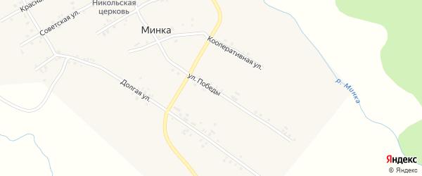 Улица Победы на карте села Минки с номерами домов