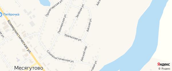 Айская улица на карте села Месягутово с номерами домов