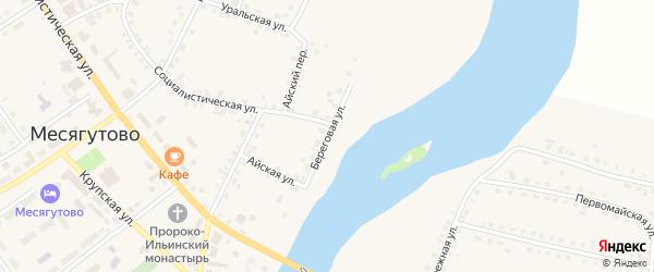 Береговая улица на карте села Месягутово с номерами домов