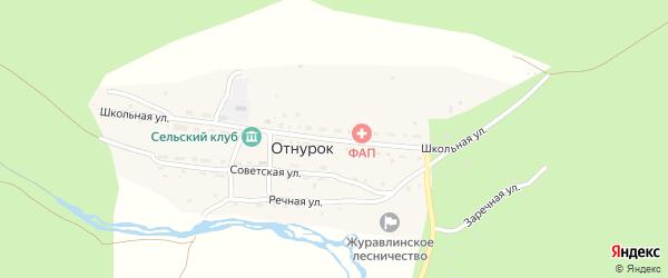 Школьная улица на карте села Отнурка с номерами домов