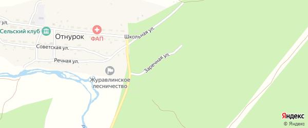 Заречная улица на карте села Отнурка с номерами домов