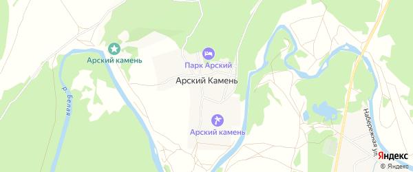 Карта села Арского Камня в Башкортостане с улицами и номерами домов