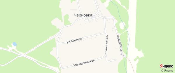 Улица С.Юлаева на карте деревни Черновки с номерами домов