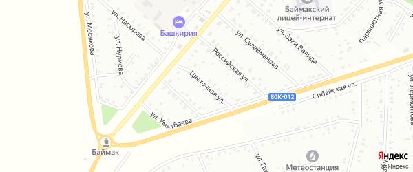 Цветочная улица на карте Баймака с номерами домов