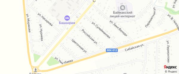 Российская улица на карте Баймака с номерами домов
