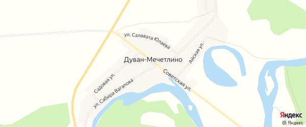 Карта села Дуван-Мечетлино в Башкортостане с улицами и номерами домов