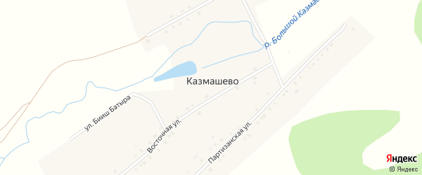 Улица Бииш Батыра на карте деревни Казмашево с номерами домов