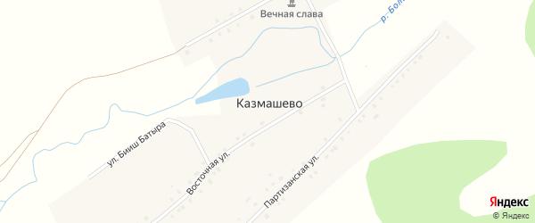 Восточная улица на карте деревни Казмашево с номерами домов